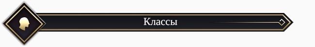 Black Desert Россия. Изменения в игре от 14.02.18.